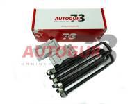 Комплект для Лифта подвески УАЗ Хантер, Патриот (40 мм) 4-5-и листовая рессора Алюминий Autogur73