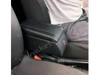 Подлокотник Шевроле Ланос (Chevrolet Lanos)